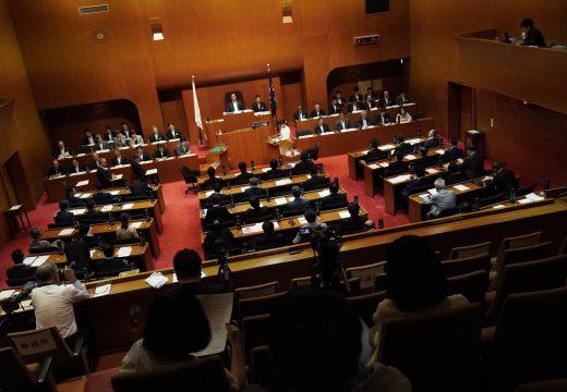 2019年6月議会|大塚愛
